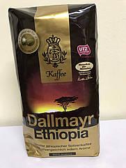 Кава в зернах Dallmayr Ethiopia 500 г