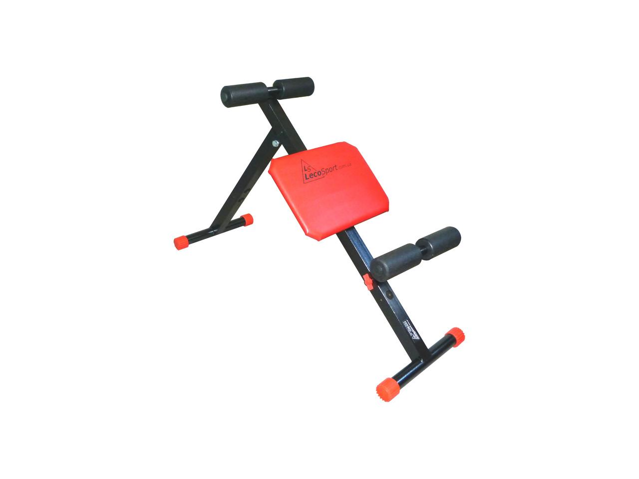 Скамья универсальная для пресса и мышц спины HOME