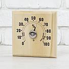 Гигрометр для сауны ТГС ИСП.8В, фото 2