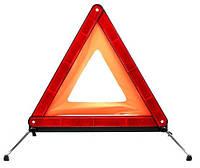 Знак треугольник автомобильный , фото 1