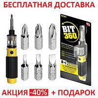 Универсальная отвертка со сменными битами «6 в 1» BIT 360 Universal screwdriver