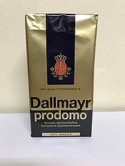 Кава мелена Dallmayr Prodomo 500 г