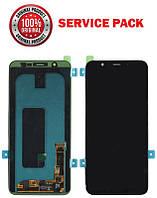 Дисплей + сенсор Samsung A605 Galaxy A6+ (2018) Черный Оригинал 100% SERVICE PACK GH97-21878A