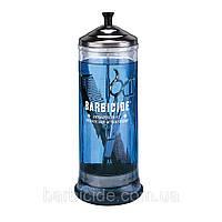 Контейнер для дезинфекції Barbicide 1100 мл