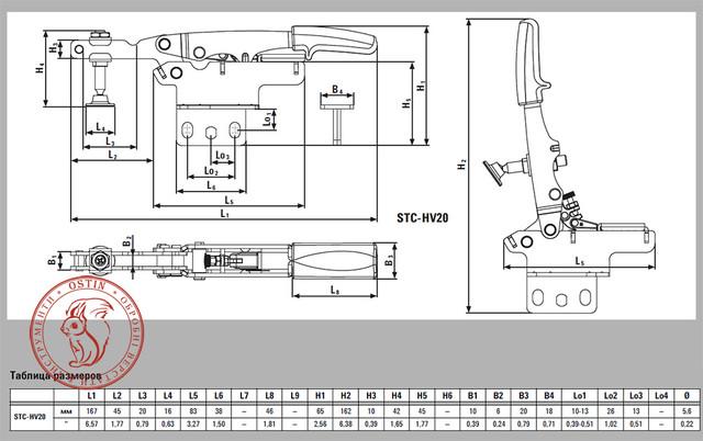 Горизонтальный зажим с боковым креплением STC-HV20