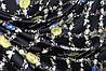 Ткань шелк армани из коллекции ультра черный №322