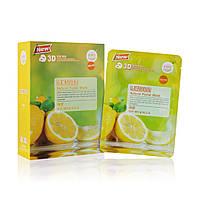 Корейская тканевая маска для лица с лимоном Belov