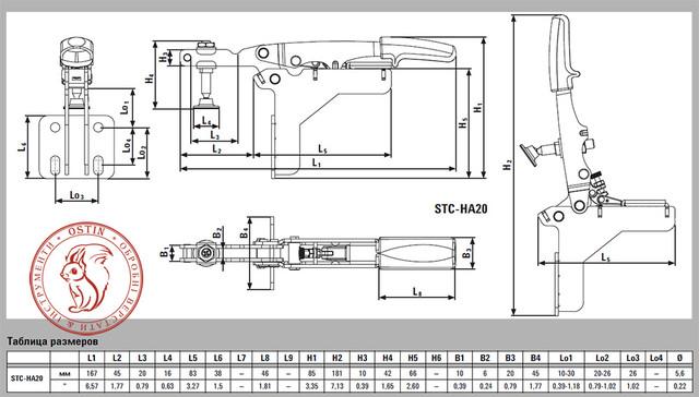 Горизонтальный зажим с торцевым креплением STC-HA20