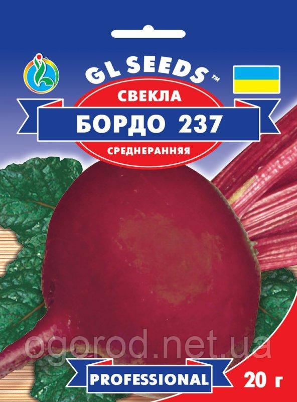 Свекла Бордо семена 20 грамм GL Seeds