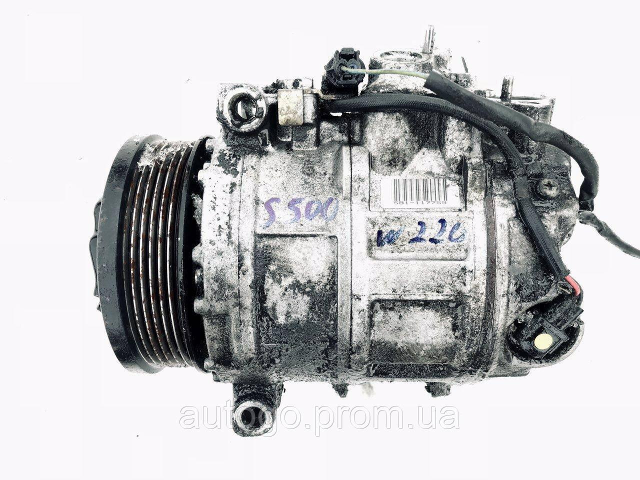 Компрессор кондиционера Mercedes-Benz W220 447170-8333 7SEU17C A0002308511, фото 1