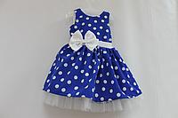 """Нарядное платье на девочку """" Синее  в белый горошек""""с белым фатином"""