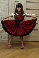 """Нарядное платье на девочку в стиле """"Стиляги"""" малиновое с черным горохом"""