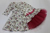 """Нарядные платья на маму и доченьку """"Цветочное настроение"""" с малиновым поясом"""