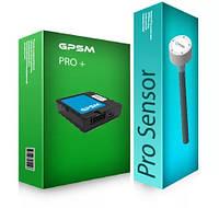 GPS трекер + датчик уровня топлива. GPS мониторинг транспорта