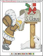 Лист Санта Клаусу
