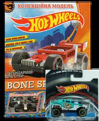 Колекційна модель Hot Wheels випуск №01 (83) 2019Легендарний Драгстер