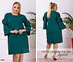Сукня прямого фасону плательный креп 46-48,50-52,54-56,58-60, фото 2