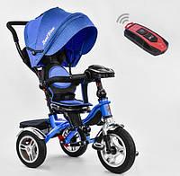 Детский трехколёсный велосипед коляска Бест Трайк Best Trike 5890-7999 синий электрик. Разные цвета.