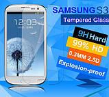 Загартоване захисне скло для Samsung Galaxy S3 GT-I9300, фото 3