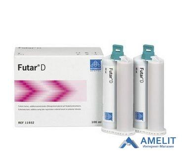 Футар Д (Futar® D, Kettenbach), 2х50мл