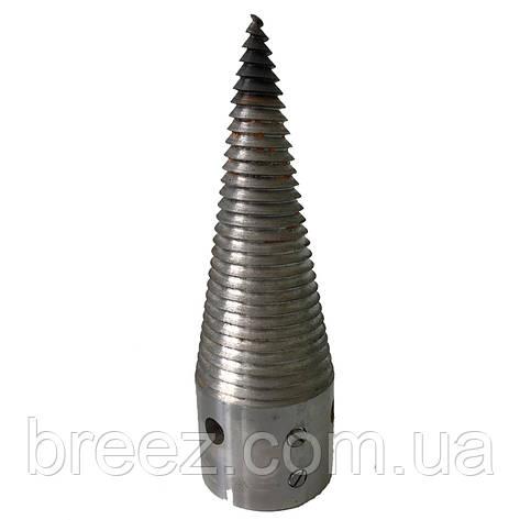 Конус для дровокола диаметр 80 мм, фото 2
