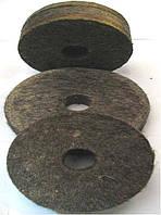 Круг войлочный полировальный 125х40~50х32 (плотный)