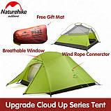 Сверхлегкая двухместная палатка с тентом Nature Hike Cloud Up Ultralight, фото 2