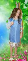 Карнавальный  костюм Морская царевна для девочки продажа