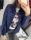 Куртка Весна , фото 4