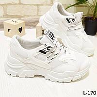 Кроссовки белые на высокой подошве, женская спортивная обувь