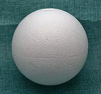 "Заготовка пенопластовая ""Шар"" 12 см, Цвет: Белый"
