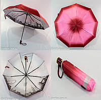 """Жіночий парасольку однотонний автомат з тефлоновим просоченням від фірми """"Universal"""""""