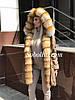 Парка из коллекции 2019г  с мехом лисы 44 размера