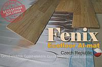 Теплый пол под ламинат и паркетную доску 10.0м², алюминиевые маты Fenix (Чехия)
