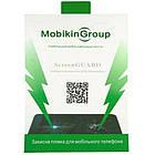 Защитная пленка Mobiking Samsung T330 Galaxy Tab 4 8.0
