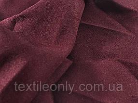 Ткань габардин цвет бордовой 150 см