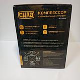 Компрессор автомобильный двухпоршневой (85л/мин; 10Атм; 18А) (витой шланг) СИЛА, фото 4