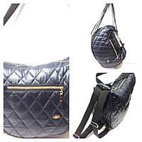 Рюкзак-сумка женская стёганная (синий)28*40см