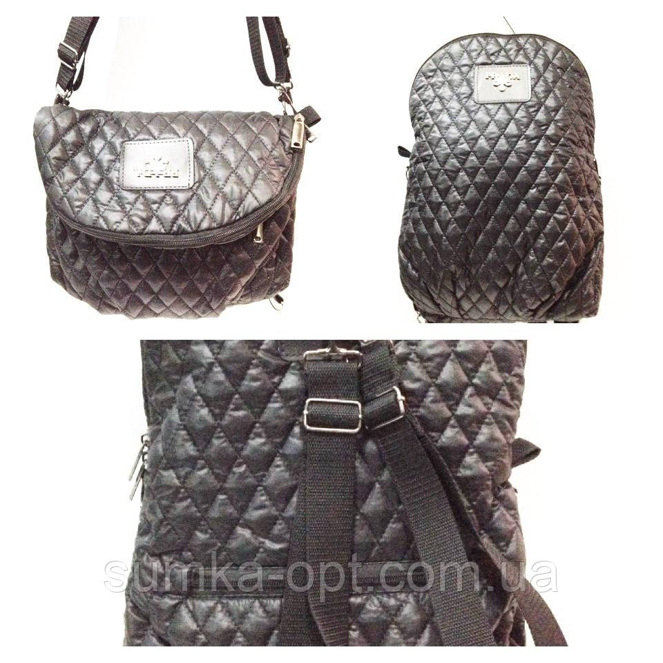 Рюкзак-сумка жіноча стьобаний Prada (чорний)28*37см