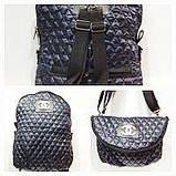 Рюкзак-сумка женская стёганная Prada (зеленый)28*37см, фото 2