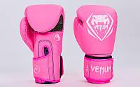 Перчатки боксерские PU на липучке VENUM  (р-р 8-12oz, розовый)