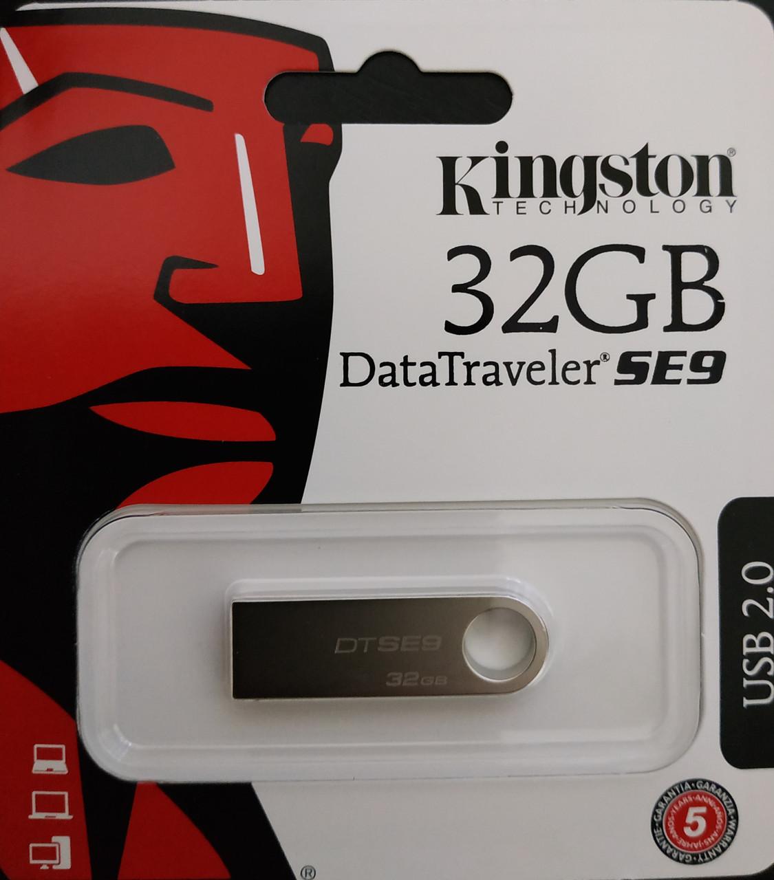 Флеш накопитель Kingston DataTraveler SE9 32 гб