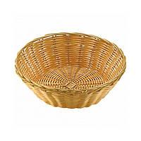 Корзина круглая для хлеба 24 см 361241