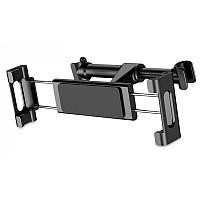 Автодержатель для планшета 4,7-12 дюйма Baseus Back Seat Car Mount 140-180 мм черный (SUHZ-01)