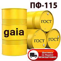 Качественная эмаль ПФ-115 50кг по ГОСТ(не ТУ!).Бесплатная доставка по Украине