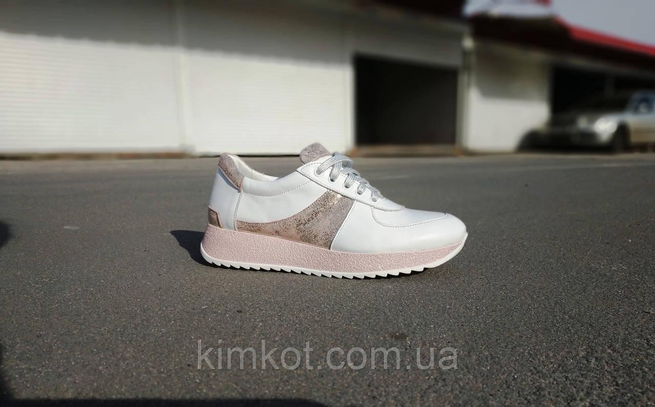 343e33f43 Стильные женские белые кожаные кроссовки 36-41 р-р - Интернет-Магазин
