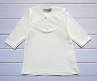 Рубашка для крещения Сияние (56,интерлок) Няня