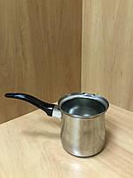 Турка для кофе нержавейка на 6 порций
