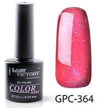 УФ Цветной гель-лак с мерцанием Lady Victory LDV GPC-364/58-1