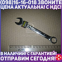 ⭐⭐⭐⭐⭐ Ключ комбинированный 15х15 (Дорожная Карта) DK-KM15